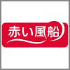 赤い風船日本旅行