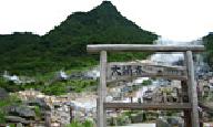 箱根観光の定番観光コースへご案内