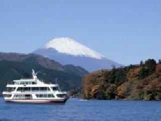 箱根関所めぐり旅